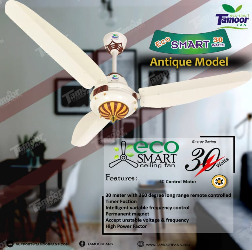 Antique Style Eco Smart 30 Watts Energy Saving Noiseless Ceiling Fan 56 Remote Control Tamoor Fans Shop Product For Less
